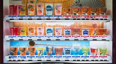 gekke voedselautomaten