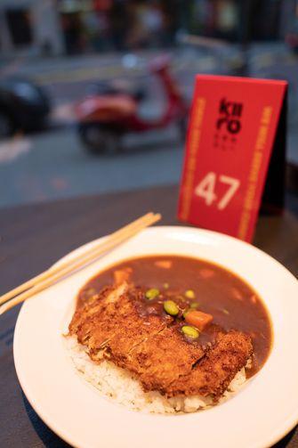 Japanse katsu curry