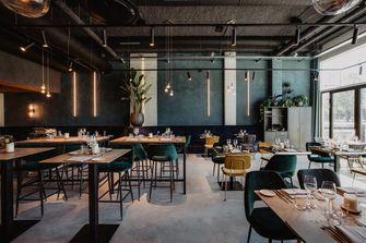 Bar Alt Amsterdam