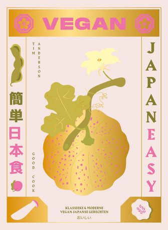 cover Vegan JapanEasy