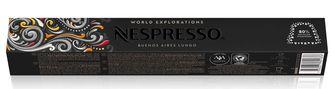 Nieuwe koffiesmaken van Nespresso