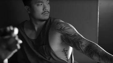 tattoo Dim Dining Japan