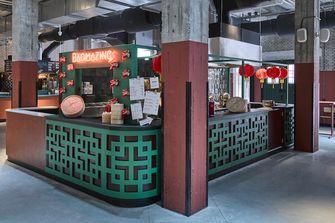 Baomazing in De Foodhallen in Rotterdam