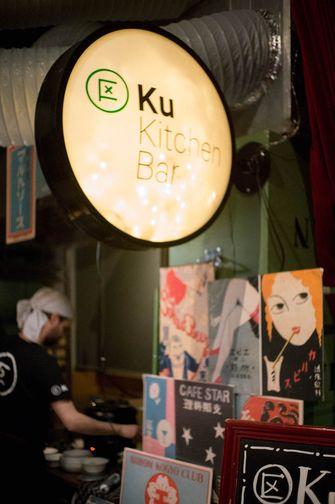Ku Kitchen